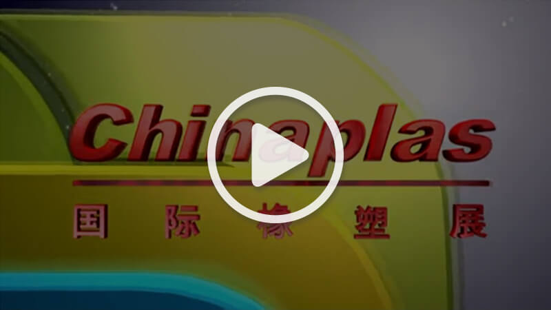 Insight Report of China Marketing Strategy - by Chairman of Multiplas, Mr. Y.C. Hu