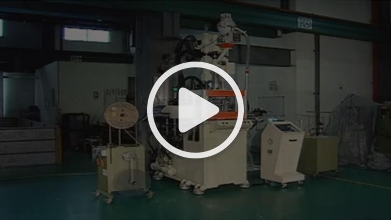 V4-55T-APC -- Lead-Frame Injection Molding Machine For Safety Plug Bar
