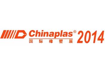 CHINAPLAS 2014
