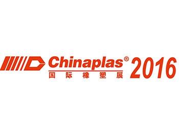 CHINAPLAS 2016